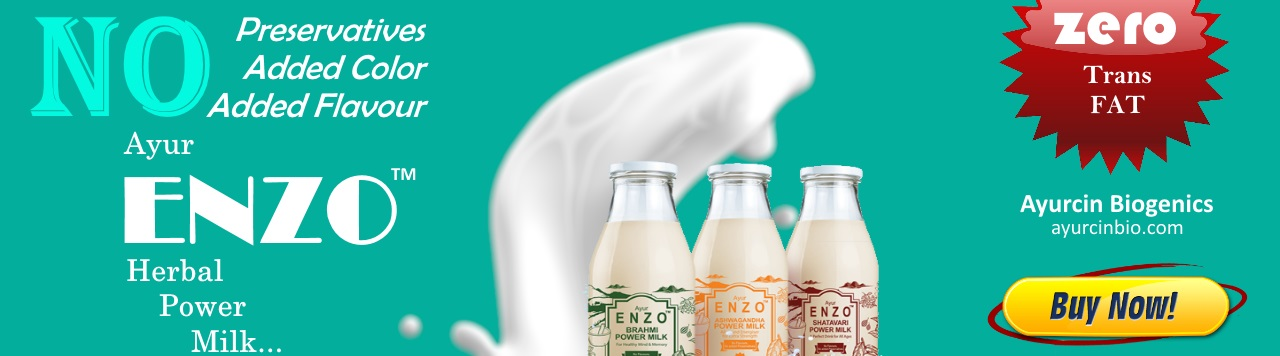 ENZO Power Milk From Ayurcin and More Herbal Products Ayurveda